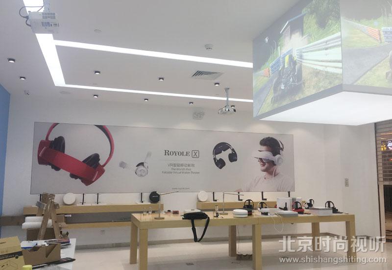 柔宇科技体验店 影音设备
