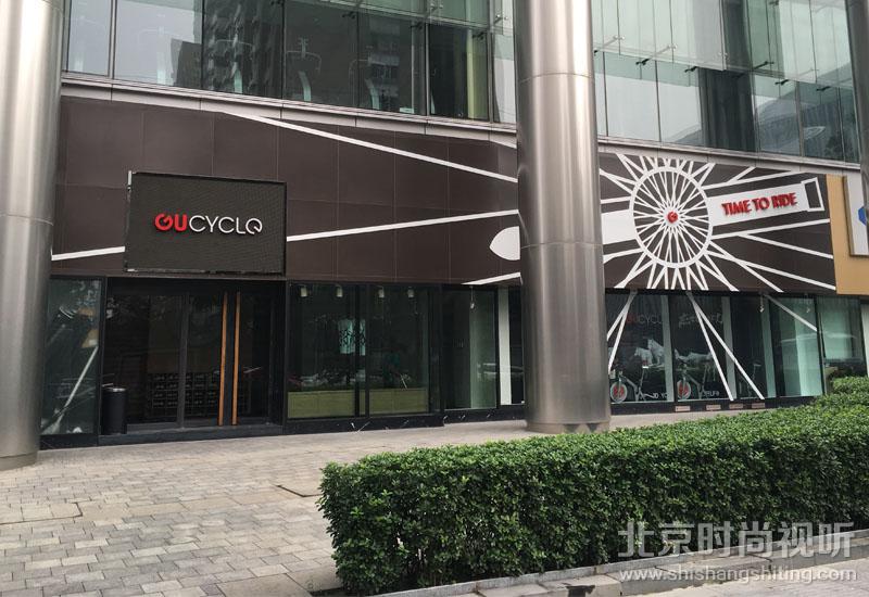 GUCYCLE动感单工作室 建国门店